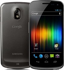 ¿ Cómo liberar el teléfono Samsung Nexus GT-i9250