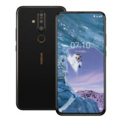 Quite el bloqueo de sim con el código del teléfono Nokia X71
