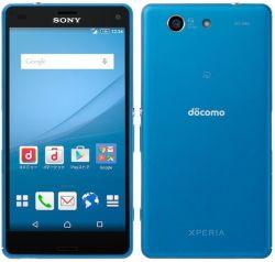 Quite el bloqueo de sim con el código del teléfono Sony Xperia A4 SO 04G