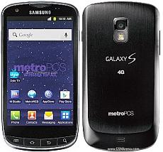 Quite el bloqueo de sim con el código del teléfono Samsung Galaxy S Lightray 4G R940