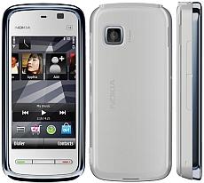 Quite el bloqueo de sim con el código del teléfono Nokia 5235