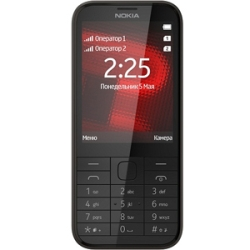 Quite el bloqueo de sim con el código del teléfono Nokia 225