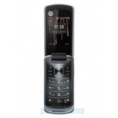 Quite el bloqueo de sim con el código del teléfono Motorola Gleam