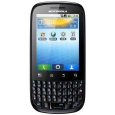 Quite el bloqueo de sim con el código del teléfono Motorola XT316