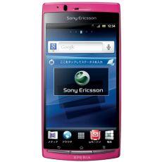 Quite el bloqueo de sim con el código del teléfono Sony-Ericsson SO-01C
