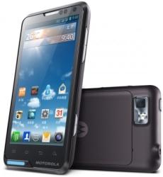 Quite el bloqueo de sim con el código del teléfono Motorola XT 368