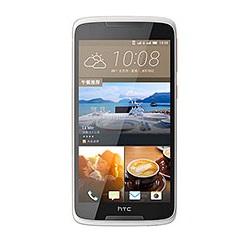 Quite el bloqueo de sim con el código del teléfono HTC Desire 828