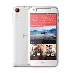 Quite el bloqueo de sim con el código del teléfono HTC Desire 830