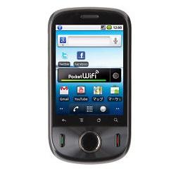 ¿ Cómo liberar el teléfono Huawei U8150