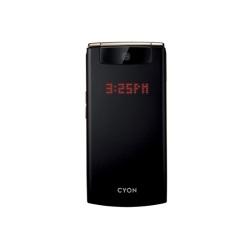 Quite el bloqueo de sim con el código del teléfono LG LV7400