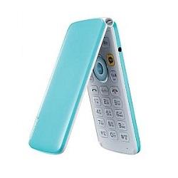 Quite el bloqueo de sim con el código del teléfono LG Ice Cream Smart