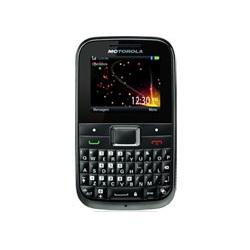 Quite el bloqueo de sim con el código del teléfono Motorola EX108 Motokey Mini