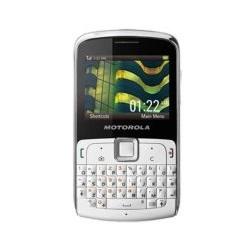 ¿ Cómo liberar el teléfono Motorola EX112