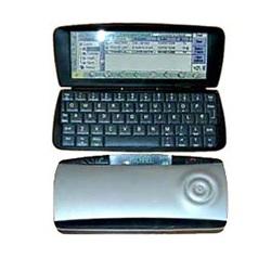 Quite el bloqueo de sim con el código del teléfono Nokia 9800