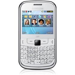 ¿ Cómo liberar el teléfono Samsung S3350