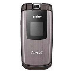 Quite el bloqueo de sim con el código del teléfono Samsung W5000