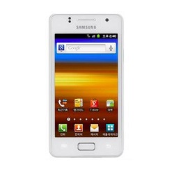 Quite el bloqueo de sim con el código del teléfono Samsung Galaxy M Style