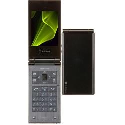 Liberar por el número IMEI Samsung de Francés