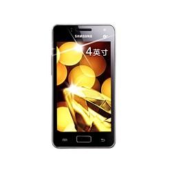 Quite el bloqueo de sim con el código del teléfono Samsung Galaxy I8250