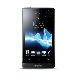 ¿ Cómo liberar el teléfono Sony Xperia Go