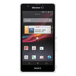 Quite el bloqueo de sim con el código del teléfono Sony Xperia A
