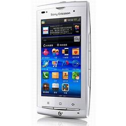 Quite el bloqueo de sim con el código del teléfono Sony-Ericsson A8i